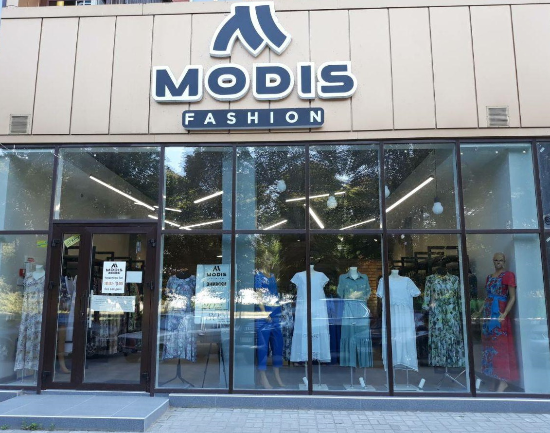 Modisfashion Черкассы
